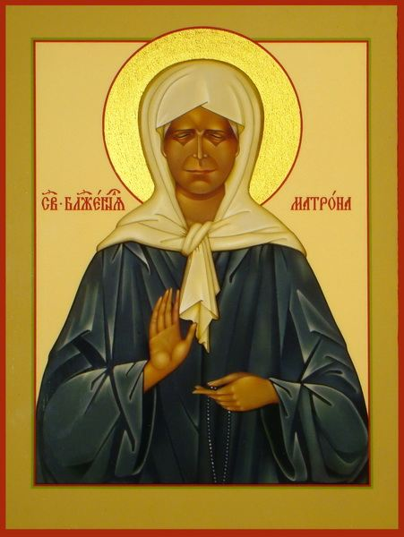 MATRONA MOSCOW ICON.