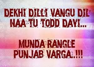 Punjabi Whatsapp Status for Download