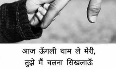 sad shayari in hindi for life