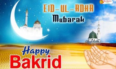 happy Eid 2019