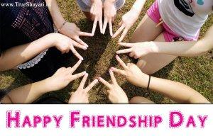 friendship day whatsapp status 2019 download