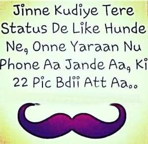 Punjabi kaim whatsapp status download :