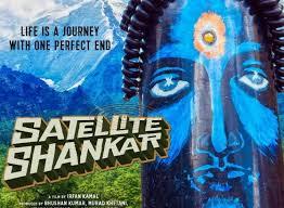 Satellite Shankar WhatsApp status