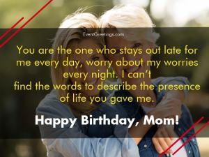 Best Happy Birthday Mother wishes from daughter