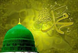 Eid Milad Un Nabi WhatsApp Status