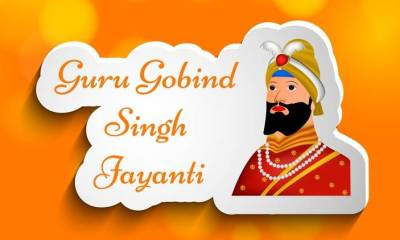 Guru Gobind Singh Birthday statuses for Whatsapp