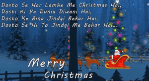 merry christmas status for WhatsApp in hindi