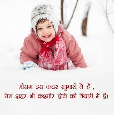 winter images for whatsapp