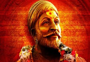 real picture of shivaji maharaj