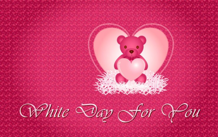 valentines day images for wife