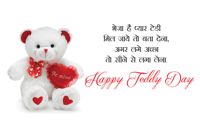 Happy Teddy Day Wishes with Flower for Lover