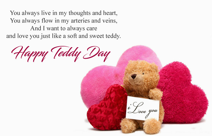 I Love You 10th Feb Teddy Bear Day Images for Couple