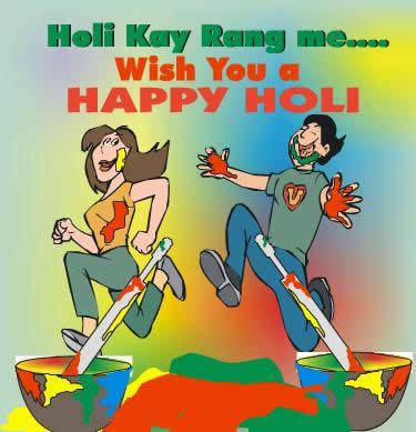 Happy Holi greetings for Whatsapp