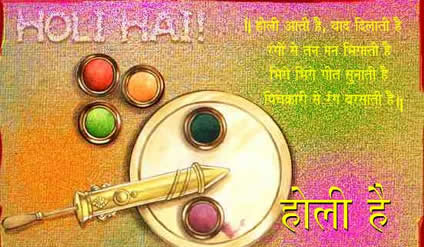 Holi Quotes for Whatsapp