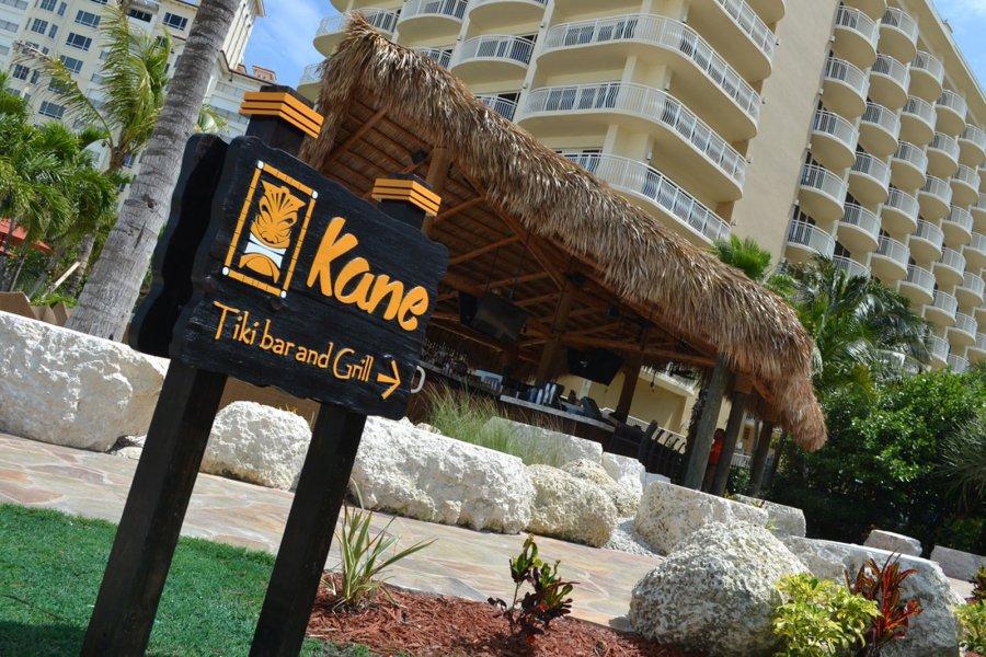 Kane Tiki Bar SS