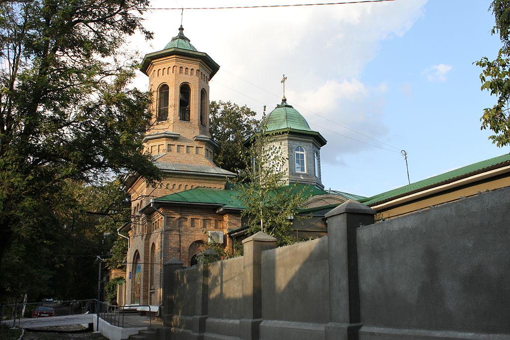 Ізмаїл. Церква Св. Костянтина і Олени