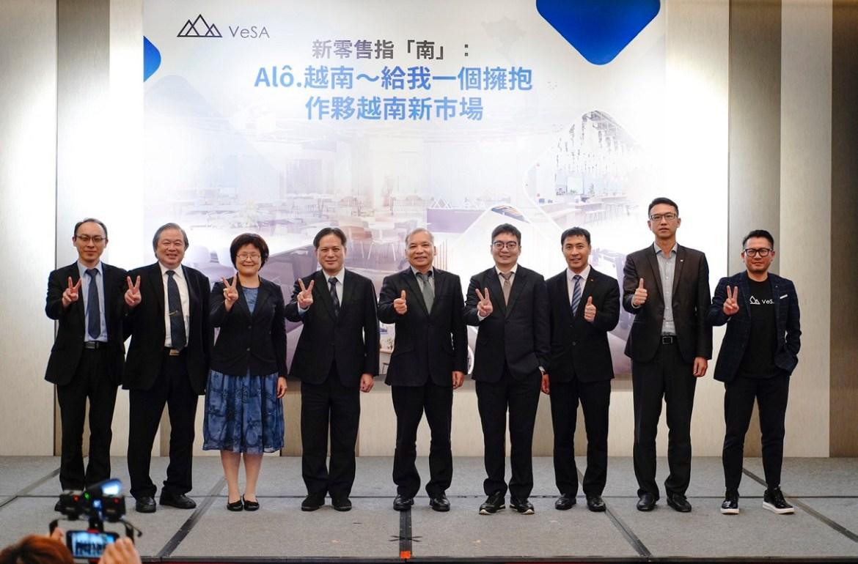 VeSA 與台灣新北市共同舉辦的越南商業論壇