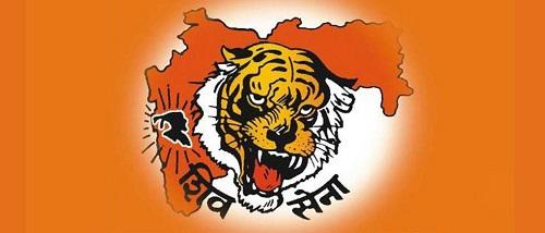 Shiva Sena Logo