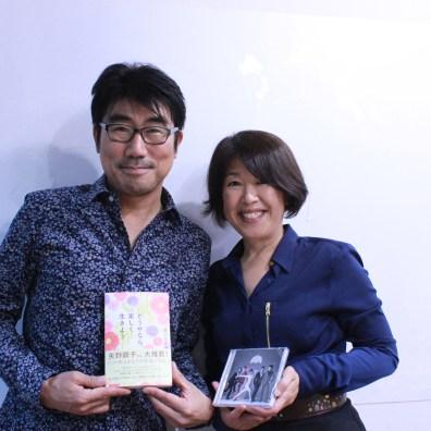 音楽プロデューサー 亀田誠治さんとの対談 Discussion with Music Producer