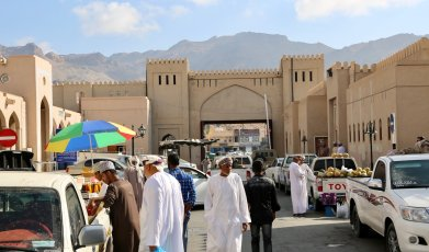 Nizwa souk entrance