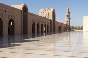 The second biggest mosque in the world. Used to be the biggest until the UAE built an even bigger one up the coast.