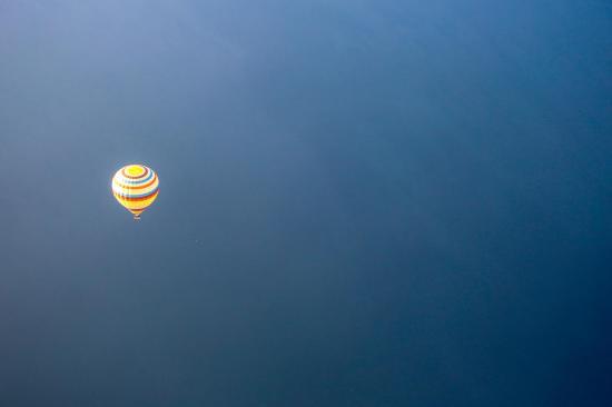 balloon over lake Alqueva Reservoir