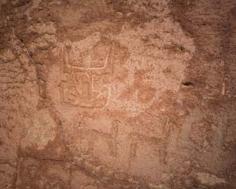 ancient drawings Devil's Canyon Atacama
