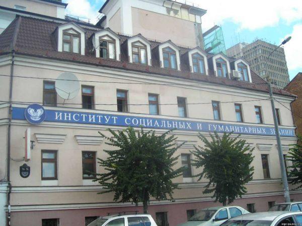 Образовательные учреждения в Казани