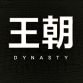 http://maps.secondlife.com/secondlife/DYNASTY/107/175/2059