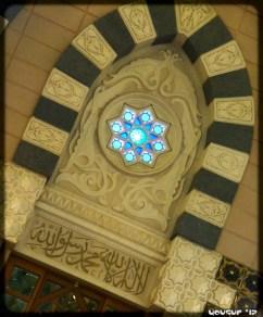 Stained Glass - Masjid-e-Nabawi, Saudi Arabia