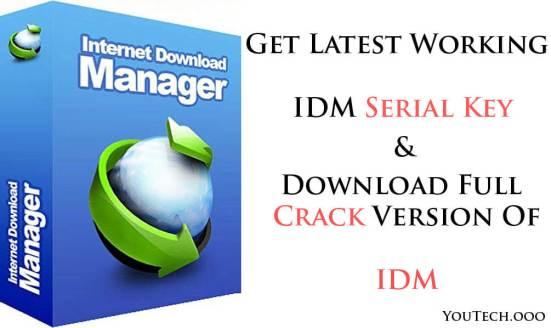 idm-serial-key
