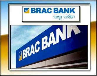 strategic analysis of brac bank Developing a strategic plan for brac bank ltd for 2020 introduction objectives broad objective: to identify and analyze the key performance indicators and formulate best suited strategic plan for 2020 specific objectives: to identify the key performance indicators for the bank determining .