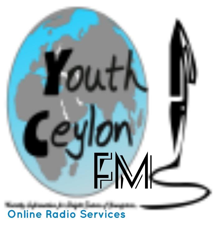 மாணவச் சிட்டுக்களின் மீலாத் வானொலி நிகழ்ச்சி – Youth Ceylon FM