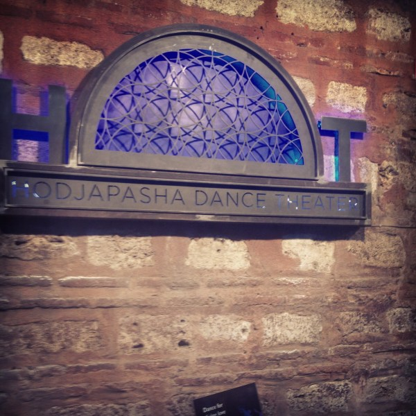 Entrance to the dance theatre
