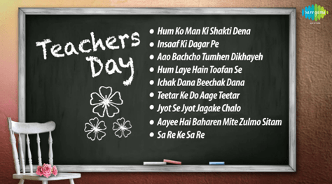Happy Teachers Day 2015 Songs In Hindi Messages Poems