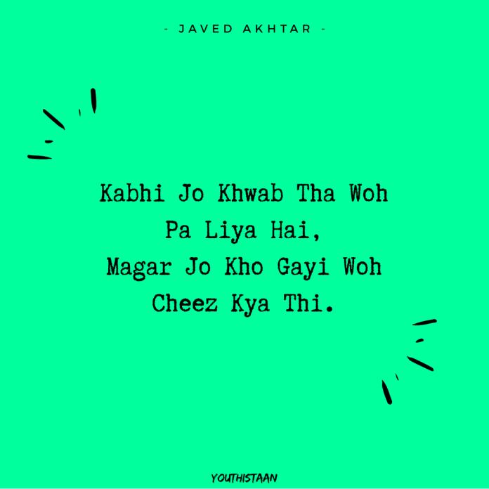 10 Heart Warming Shayaris Of Javed Akhtar - Youthistaan