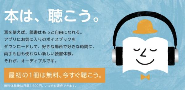 Amazonで7,000円の英語教材が無料
