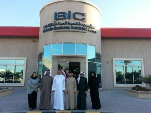 زيارة مركز البحرين لتنمية الصناعات الناشئة