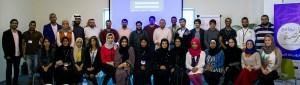 صورة جماعية للمشاركين في برنامج فرصة 2016