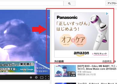 【YouTube】再生回数30万だと広告収入はどれ ...
