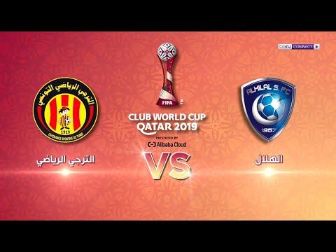 مباراة الهلال السعودي والترجي التونسي بث المباشر – تعليق حفيظ دراجي | كأس العالم للأندية