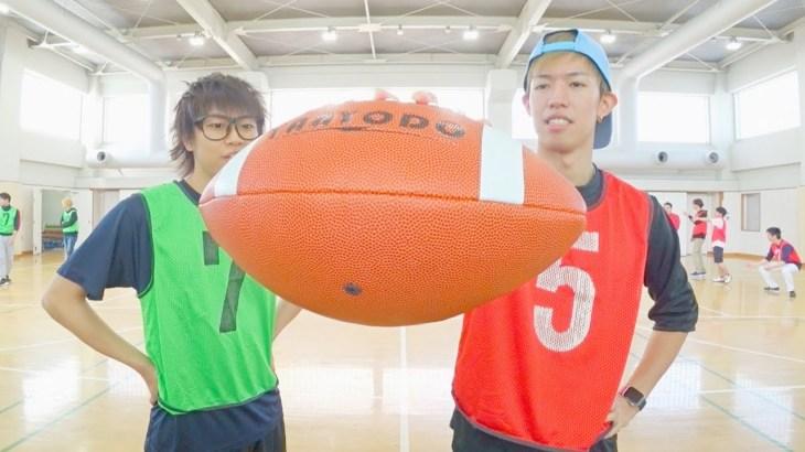 【検証】どのボールが一番ドッジボールしやすいのか!!