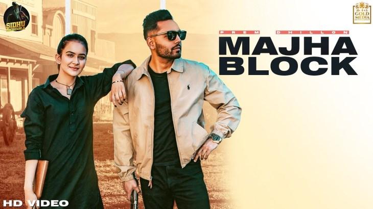 Majha Block (Full Video) Prem Dhillon   Roopi Gill   Sanb   Sukh Sanghera   New Punjabi Songs 2020