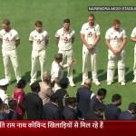 राष्ट्रपति ने भारत और इंग्लैंड के खिलाड़ियों से की औपचारिक भेंट