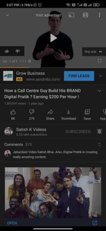 What happens if we watch a complete ad on a youtube video?