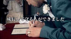 ヤルヲ、燃えカス特別編で結婚発覚!彼女の名前や顔を特定!16【画像あり】