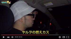 ヤルヲの燃えカス最終回 理由09