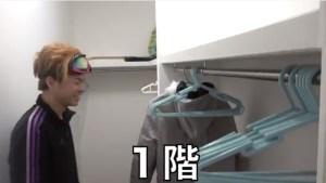 東海オンエアてつやが引越し!豪華すぎる新居を大公開!(画像あり)09