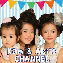 Kan & Aki's CHANNEL