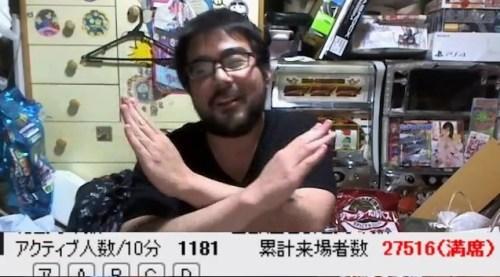 よっさん(ニコ生主)が遂に釈放!逮捕の真相を語る!01
